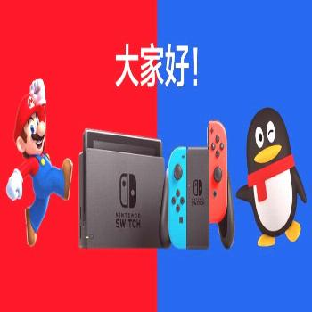 Nintendo Switch Shortage Is Being Fueled By Bot Application Buying Up Stock As Soon As It Becomes A